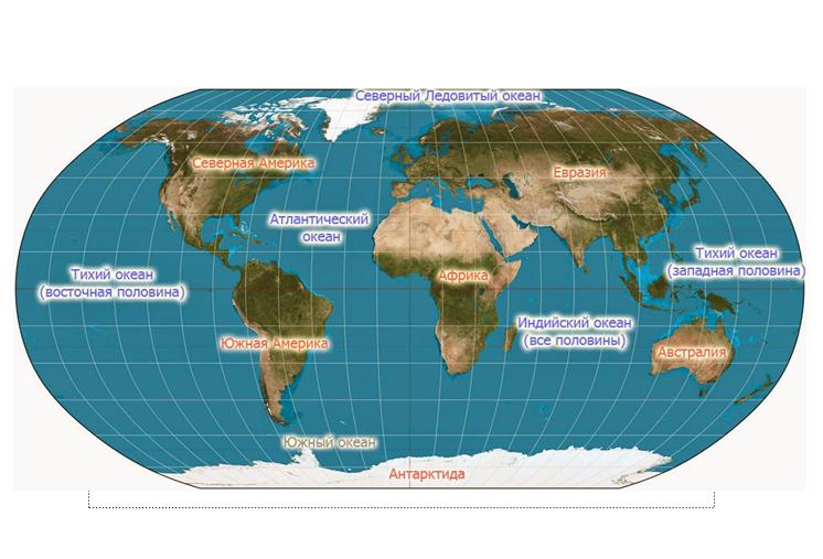 Карта Атлантик на русском языке с достопримечательностями. Где находится Атлантик? Спутниковая онлайн карта Атлантик с улицами, домами и дорогами